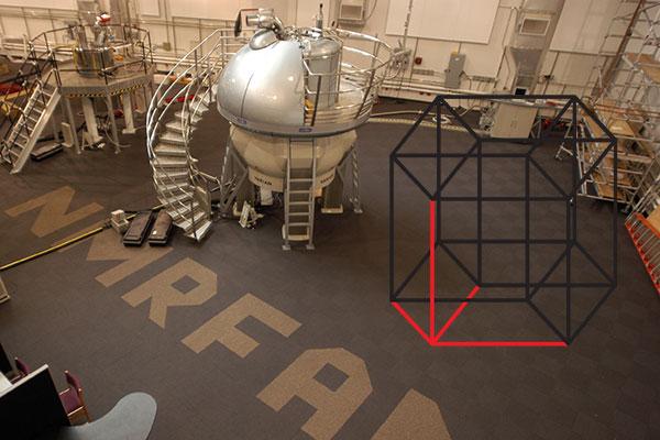 Photo of NMRFAM facility